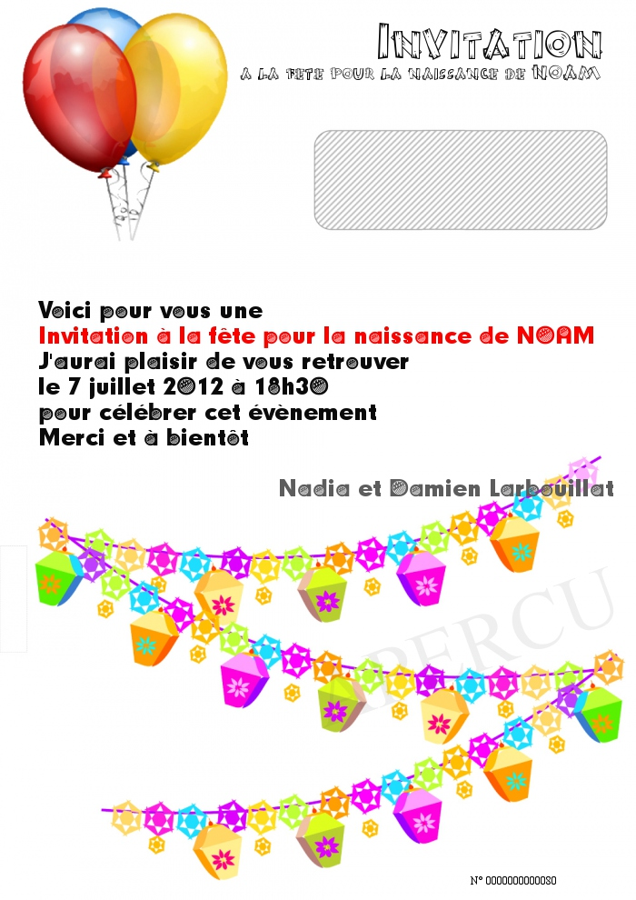 invitation a la fete pour la naissance de noam. Black Bedroom Furniture Sets. Home Design Ideas